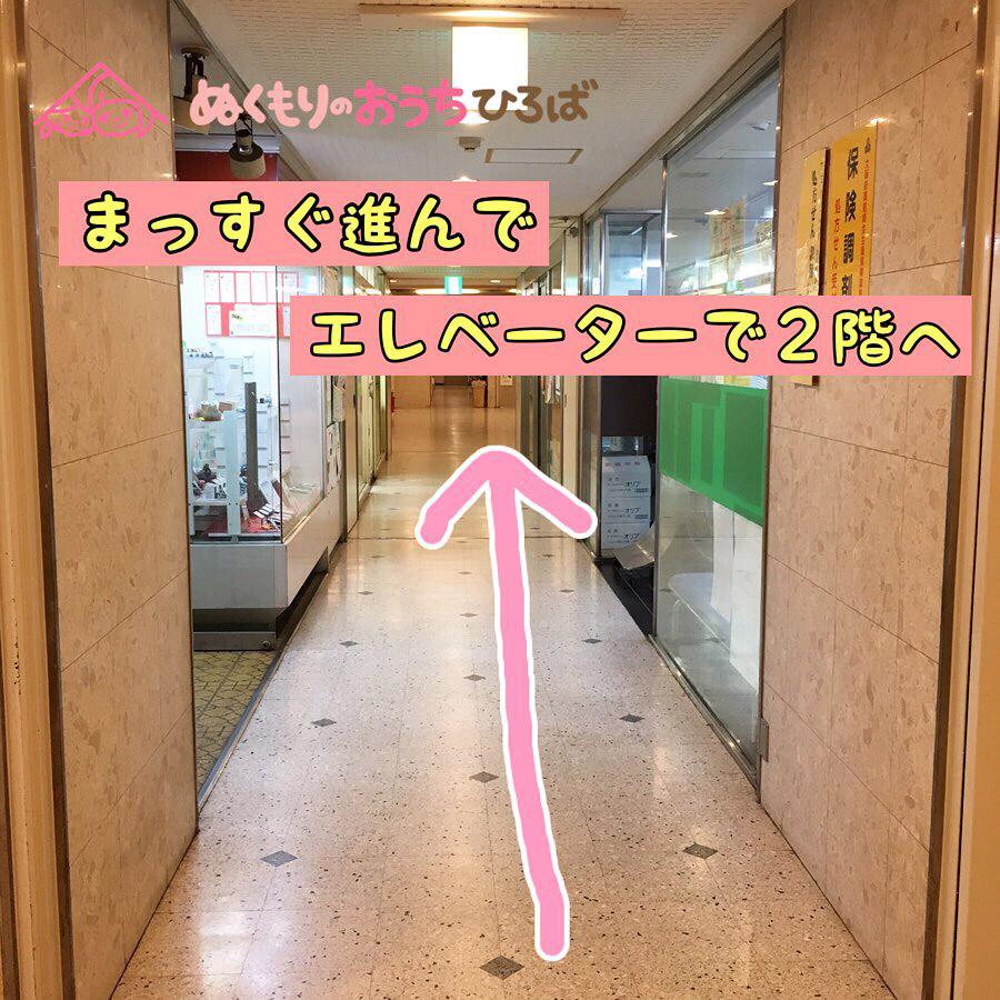 ビル内をまっすぐ進んで、エレベータで2階へ