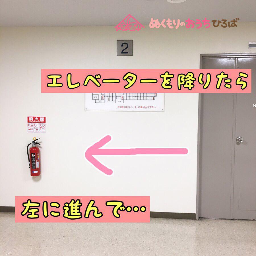 エレベーターを降りたら左へ進んで下さい