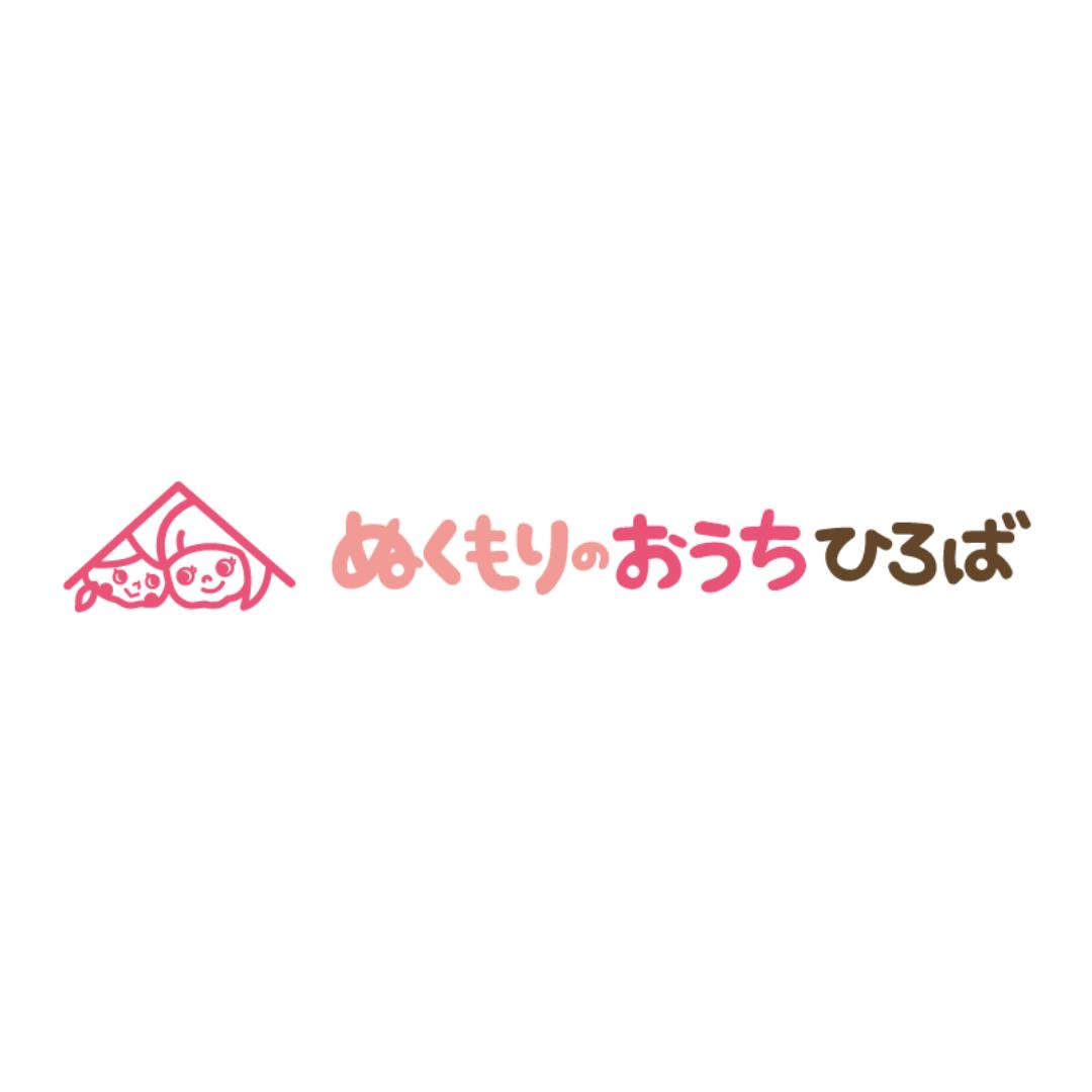 ひろばdeリユース&リサイクル会